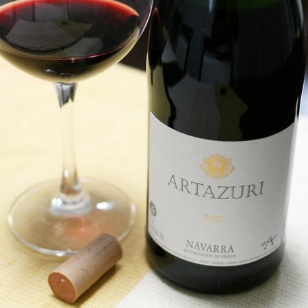 ARTAZURI2005.jpg
