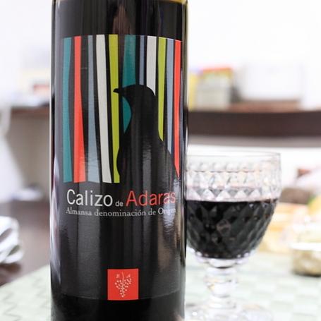 Calizo_de_Adaras_2008.JPG