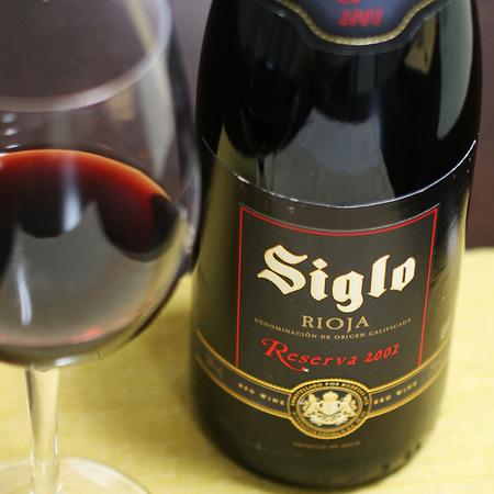 Siglo_RIOJA_Reserva_2001.jpg